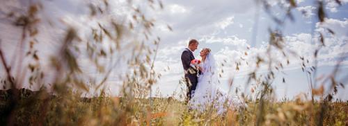 Svatební řeč a svatební obřad
